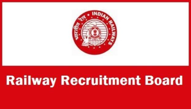 रेलवे संस्था भर्ती /Railway Recruitment Board (RRB) 2018: 26502 पोस्ट 