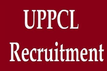 UPPCL image