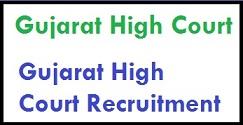 gujarat-high-court-recruitment