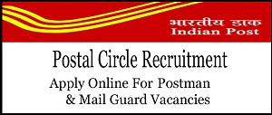 पश्चिम बंगाल (WB) पोस्टमैन / मेलगार्ड भर्ती 2018/ पोस्ट 266/ ऑनलाइन आवेदन/ एप्लीकेशन फॉर्म