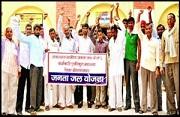 राजस्थान जनता जल योजना 2019| Janta jal Yojana in hindi|