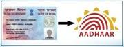 आधार कार्ड को पैन कार्ड के साथ कैसे लिंक करें 