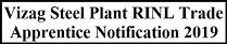 विशाखापत्तनम (Vizag Steel) भर्ती 2019/ पोस्ट 319/ ऑनलाइन आवेदन/ एप्लीकेशन फॉर्म