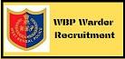 पश्चिम बंगाल पुलिस (WBP) भर्ती 2019/ पोस्ट 816/ ऑनलाइन आवेदन/ एप्लीकेशन फॉर्म