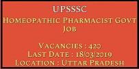 उत्तर प्रदेश (UPSSSC) होम्योपैथिक फार्मासिस्ट भर्ती 2019/ पोस्ट 420/ ऑनलाइन आवेदन/ एप्लीकेशन फॉर्म