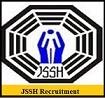 बिहार (BPSC) इंजीनियर भर्ती 2019/ पोस्ट 1284/ ऑनलाइन आवेदन/ एप्लीकेशन फॉर्म