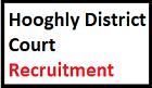 पश्चिम बंगाल (Hooghly District) भर्ती 2019/ पोस्ट 100/ ऑनलाइन आवेदन/ एप्लीकेशन फॉर्म