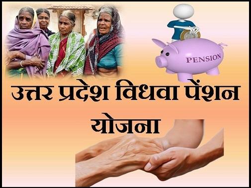pension logo