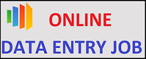 [Earn 20,000/- per month] ऑनलाइन डाटा एंट्री जॉब | पूरी जानकारी | ऑनलाइन आवेदन