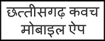[5000/- Rs] दिल्ली चालक योजना   Apply Online   कैसे मिलेगी आर्थिक सहायता   transport.delhi.gov.in