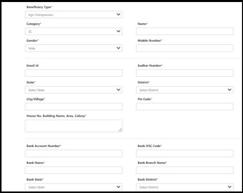 krishi udan application form