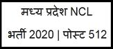 मध्य प्रदेश NCL भर्ती 2020 | पोस्ट 512 | ऑनलाइन आवेदन| एप्लीकेशन फॉर्म