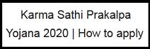 Karma Sathi Prakalpa Yojana | wb.gov.in | Full Information | How to apply