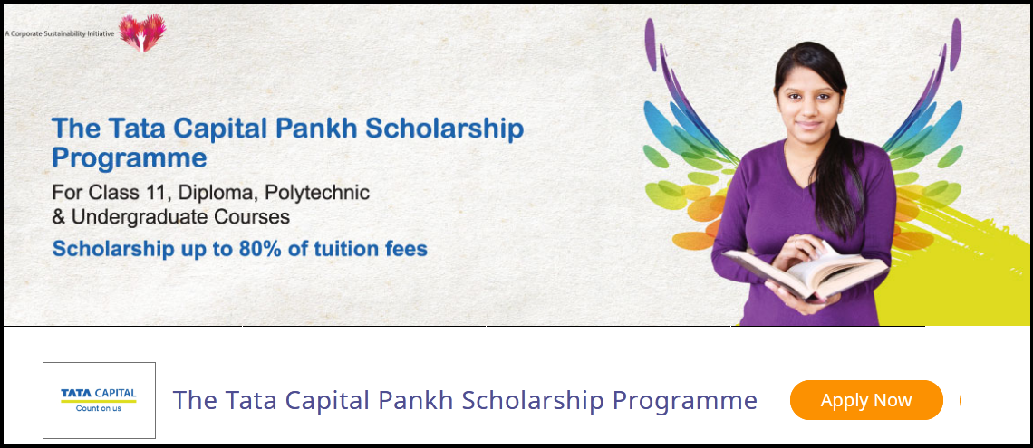 Tata capital pankh scholarship