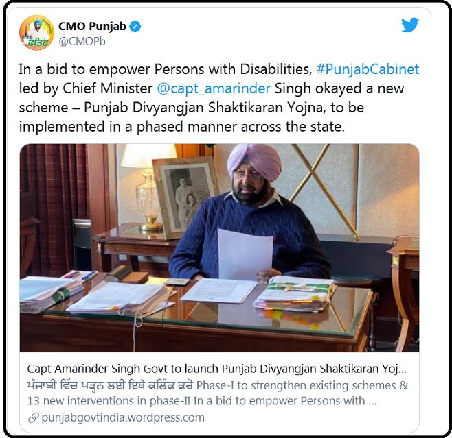 Punjab CM Divyangjan Sashaktikaran scheme