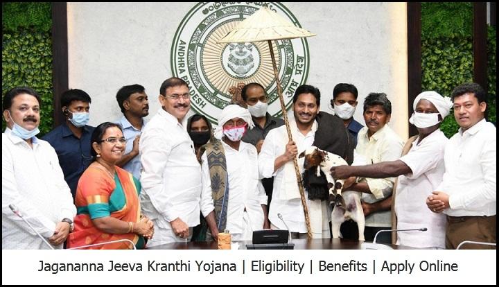 AP Jagananna Jeeva Kranthi Scheme