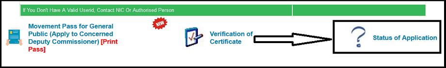 Haryana birth certificate