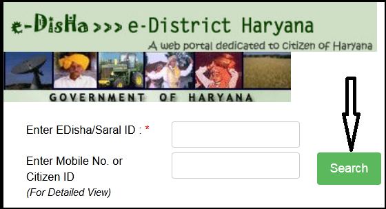 Haryana birth certificate 2