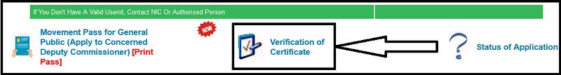 Haryana birth certificate 4
