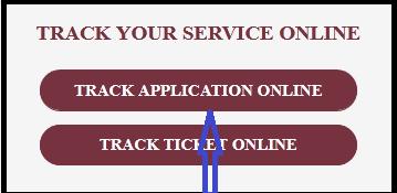 Haryana Solar Inverter Charger Yojana track service