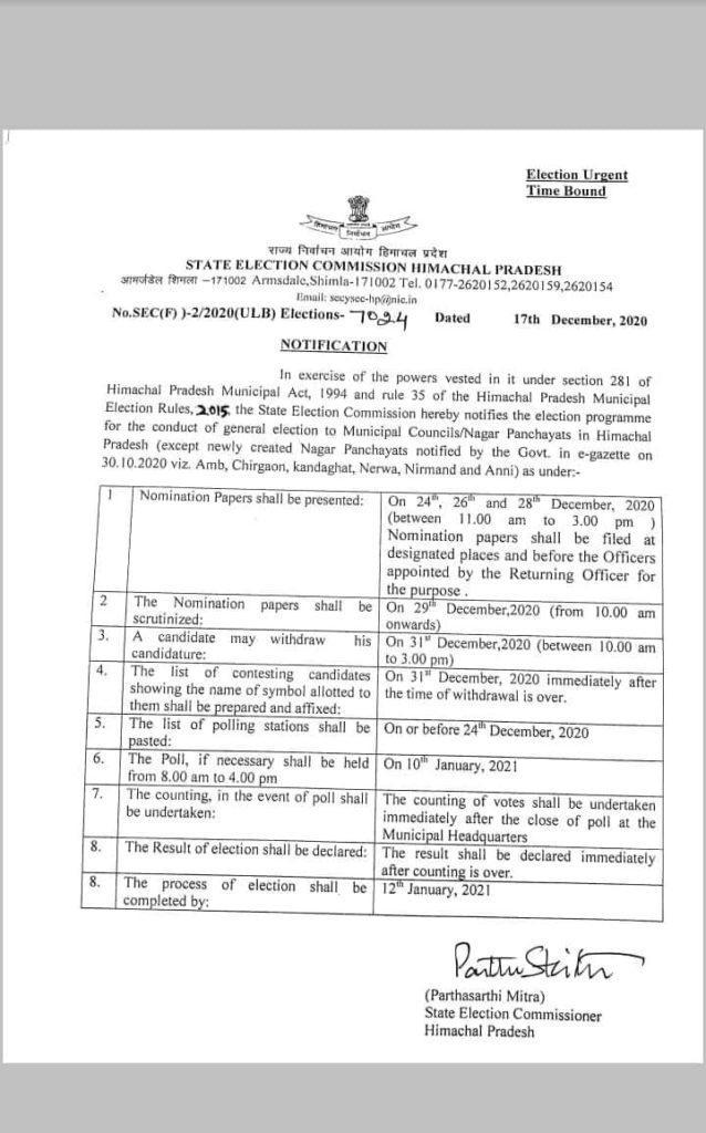 HP Gram Panchayat Notification