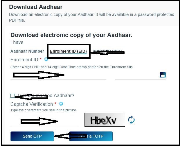 Download e aadhaar card