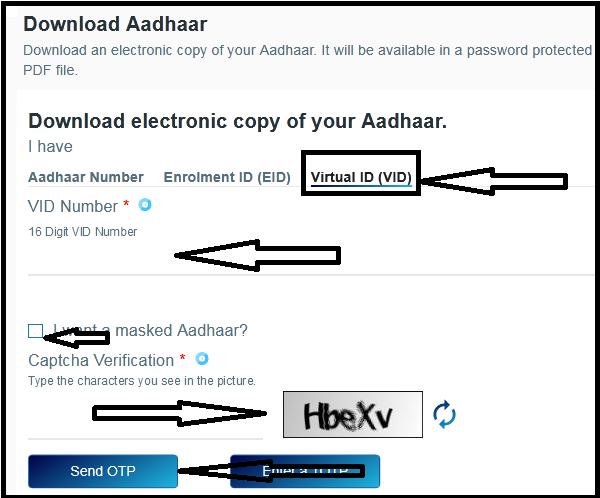 download e-Aadhaar through Virtual ID
