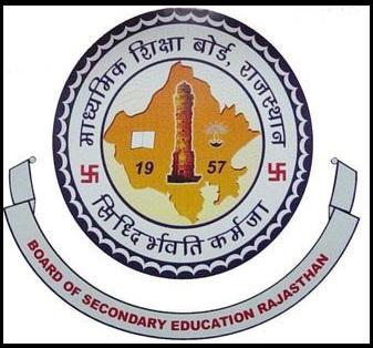 BSER Logo