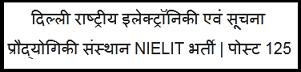 Delhi NIELIT recruitment