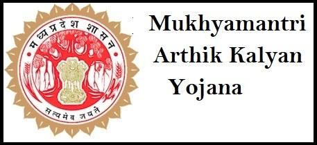 Mukhyamantri Arthik Kalyan Yojana logo