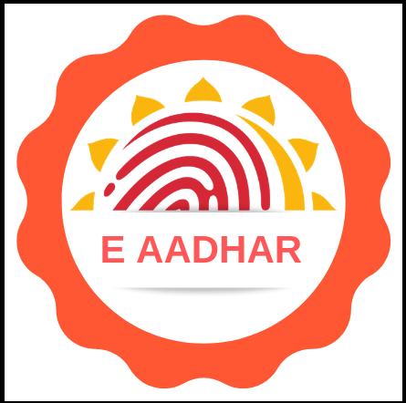 E Aadhar logo