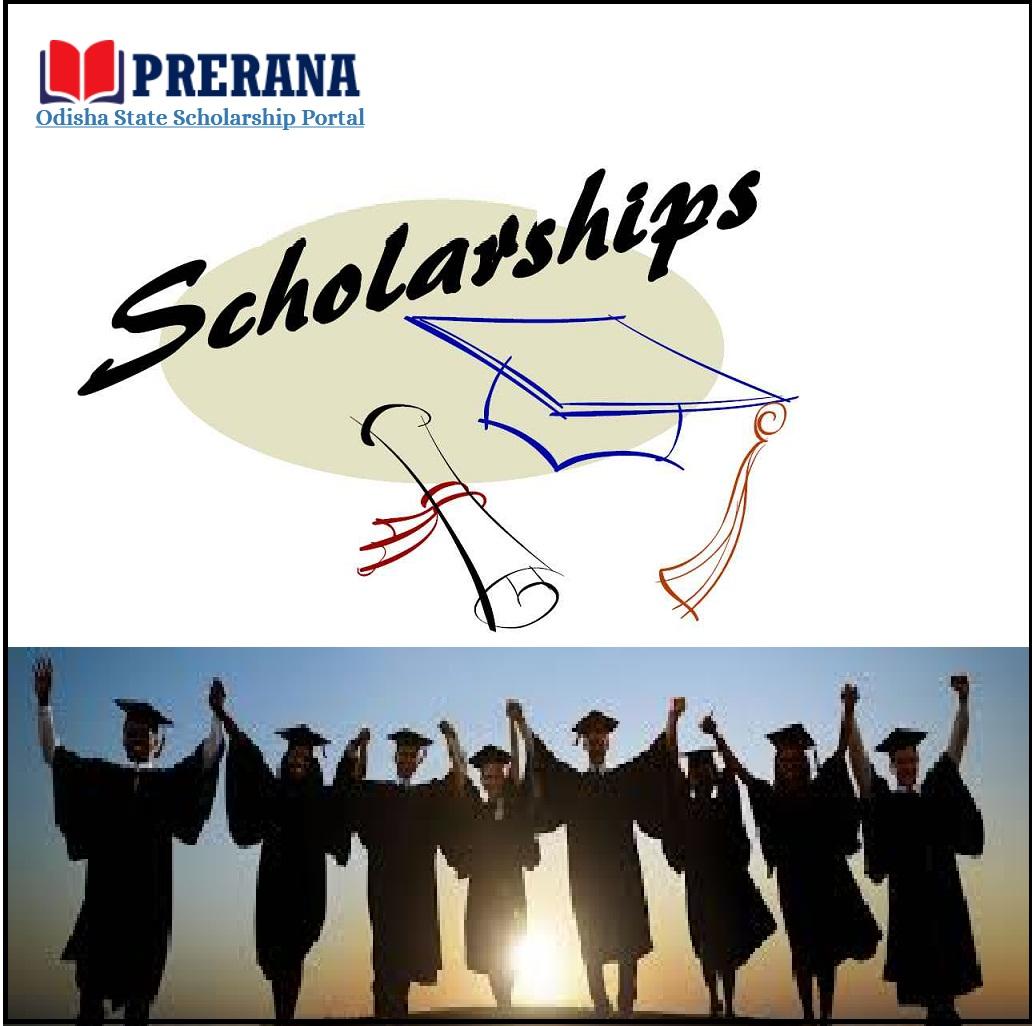 Prerana scholarship