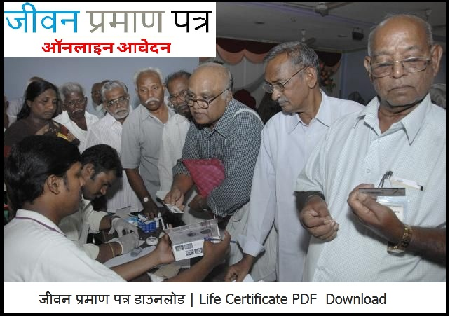 Life Certificate