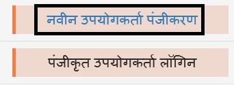 Vishwakarma Shram Samman scheme