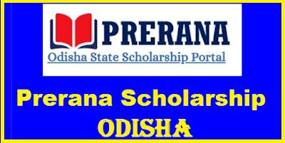 prerana scholarship logo