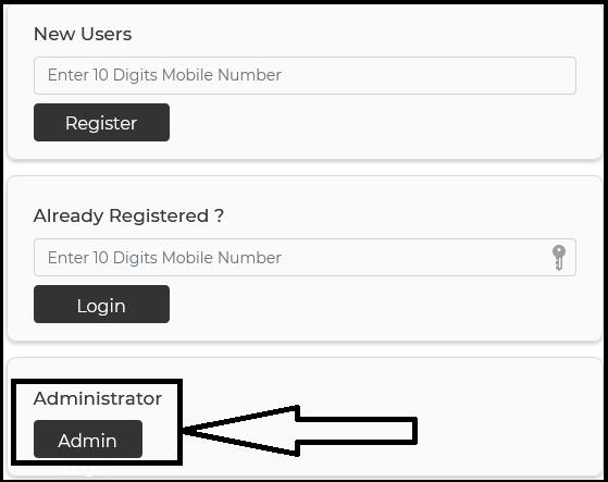 Admin login Oxygen Concentrator Supply Yojana
