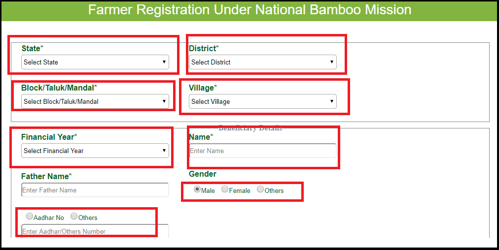 NBM Scheme Apply Online 2
