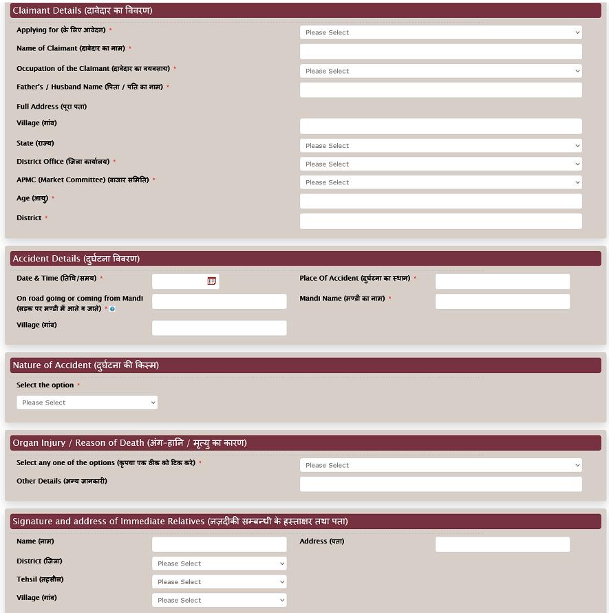Kisan Evam Khetihar Mazdoor Jiwan Suraksha Yojana apply online