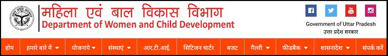 Bhagya Laxmi scheme