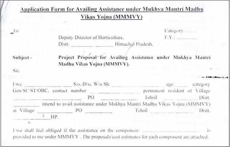 madhu application form