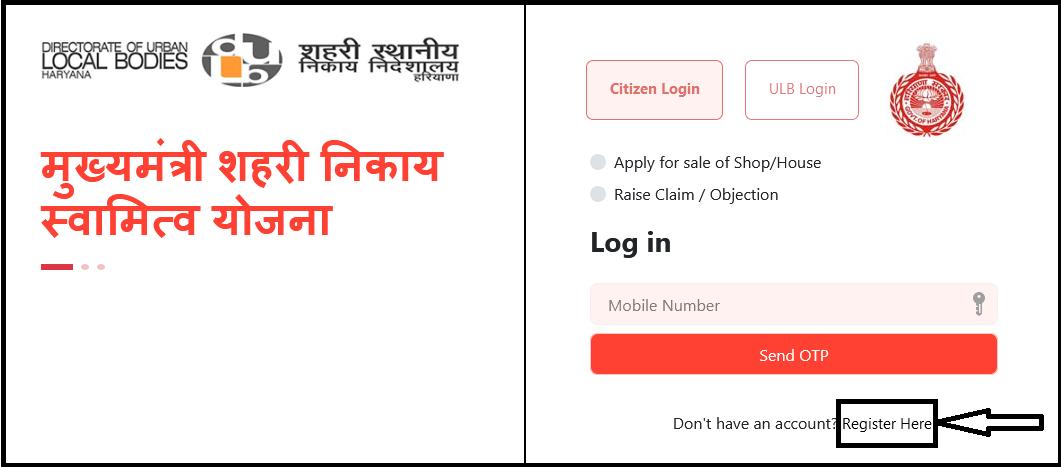 Shehri Nikay Swamitva Yojana