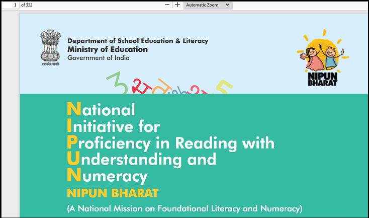Nipun Bharat Scheme Guideliness PDF Download