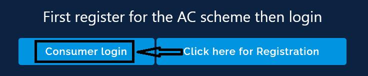 Demand Side Management-AC scheme login