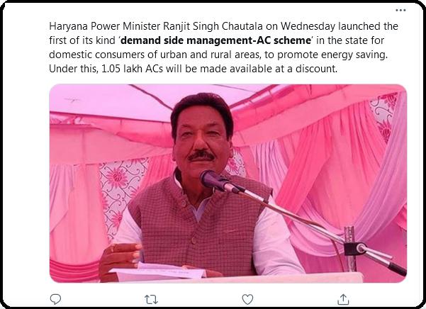 Haryana Air Conditioner Scheme
