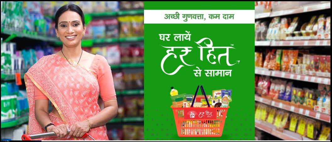 Haryana Har Hith Store