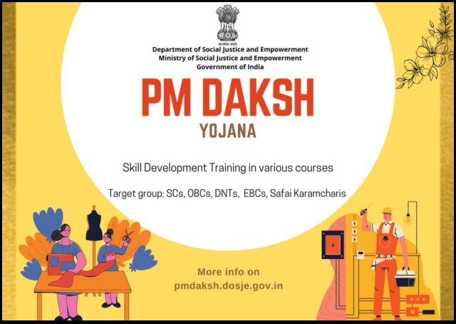 PM daksh logo