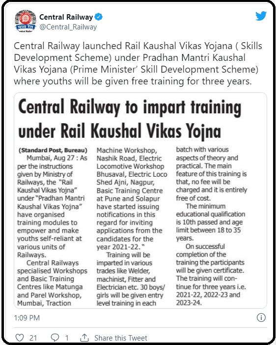 Rail Kaushal Vikas Scheme