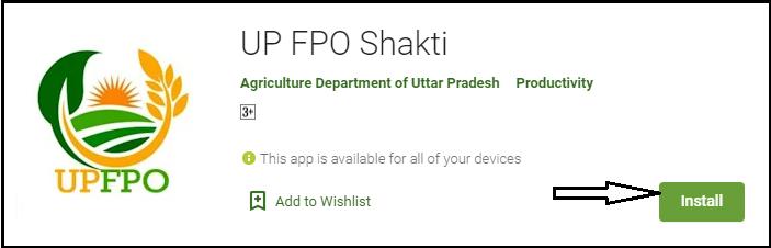 EPFO app install