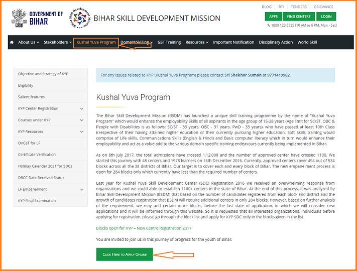 bihar kushal program online