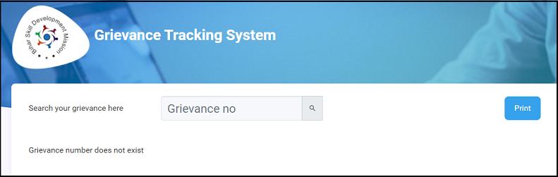 bihar kushal program grievance Tracking form